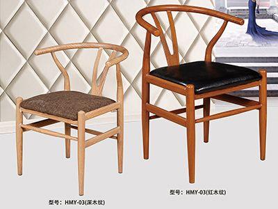 �9�y�)�.�9im:f���+9.:hm_hmy型椅